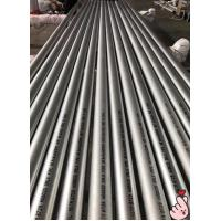 Quality ASTM B729 Nickel Alloy Pipe High Strength Pickled / Annealed Tube Finish for sale
