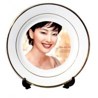 Quality Sublimation Dish ( 8 inch plate with golden edge) for sale