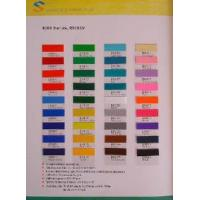 Quality Color Vinyl for Cutting Plotters (UCV1201) for sale