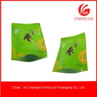 Quality Custom design Three Side Seal Bag , Food Grade Stand Up Barrier Pouches for sale