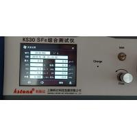 SF6 comprehensive test instrument,Humidity,SF6 purity,shanghai,micro-water,GIS TEST,SF6 Reaction product