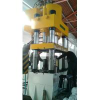 Quality Gear Shaft Cold Extrusion Press For Shafts And Gears for sale