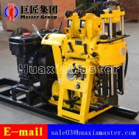 Quality HZ-130Y Hydraulic portable well drilling machine rotary drilling rig drill 130meters for sale