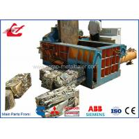 Quality 18.5 Kw Automatic Baling Machine Side Push Out 300x300 Bale Size For Aluminum Scrap for sale