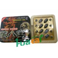 Quality Male Sex Enhancement Tibet Babao Pills For Premature Ejaculation Short Penis No Side Effect for sale