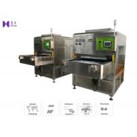 Quality Slide Table PVC Box Making Machine Air Pressure 0.6Mpa , Speed 600times/H for sale