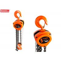 China Orange Heavy Duty Chain Lifter , Chain Pulley Block 30 ton CE GS on sale