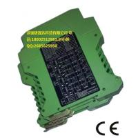 Quality Weight isolation transmitter for sale
