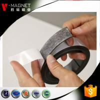 Buy cheap 3M adhesive lamintaed magnetic material soft strong rubber 3M adhesive magnetic strips from wholesalers
