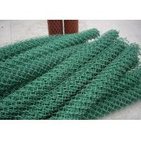 Quality Palisade Fencing Euro Fence Chain Link Fence for sale