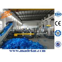Quality PP/PE Waste Film&Flakes Granulating Line for sale