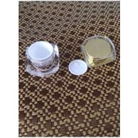 Buy 5ml 10ml 15ml 30ml 50ml square plastic cosmetic pot  acrylic silver gold empty cosmetic jars at wholesale prices