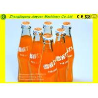 China Soda Water / Carbonated Flavour Juice Drink Glass Bottle Filling Machine 2000BPH on sale