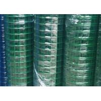Quality Dutch Wave Steel Wire Fencing PVC Coated Euro Holland Wire Mesh Fence for sale