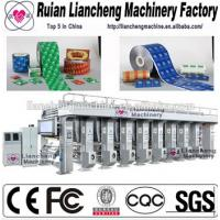 Quality plastic bag, label etc multi-color and width 10-70M/MIN gravure printing company for sale
