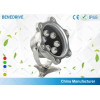 Quality IP68 Powerfull 6w LED Environment Friendly Green Swimming Pool Light SAL062C6 for sale