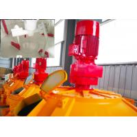 China Aggregate Mixing Vertical Shaft Concrete Mixer Gypsum Waste Treatment Mixer on sale