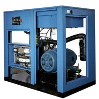 Quality Durable Permanent Magnet Screw Compressor / Industrial 125 Hp Air Compressor for sale