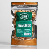 Quality Snacks Cookies Customized Food Packaging Plastic Bags With PET / PE for sale