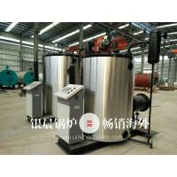 Quality Vertical Oil Gas Fired Steam Boiler 1000kg/hr Full Automatic LSS Series for sale