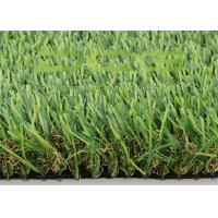 Buy cheap 4 Colors Useful Life 5 Years Artificial Grass For Your Garden Landscaping from wholesalers