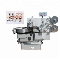 Quality Computer Control Candy Wrapper Packing Machine For Polypropylene / Waxed Paper for sale