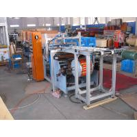 Buy Full Automatic PP film roll  shrink wrap packaging machine / pack Equipment at wholesale prices