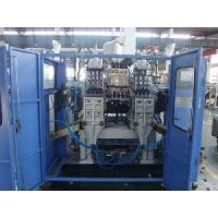 Quality Blow Molding Machine (HTII-2/4) for sale