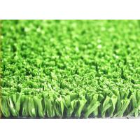 Quality 13mm Natural Looking Green Artificial Grass For Sports Croquet Sand / Rubber Infill for sale
