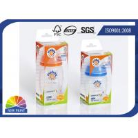 Quality Nursing Bottle Packaging Transparent PVC Boxes / Clear Plastic Boxes for Wine or Milk Packing for sale