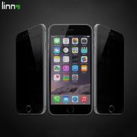 Quality Explosion Proof  Tempered Glass Privacy Screen ProtectorFor Reducing Eye Fatigue for sale