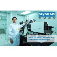 Nanjing Sky MEMS Technology Co.,Ltd.