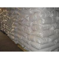 Buy cheap Corn Starch with High Quality for Sale from wholesalers