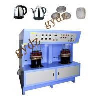 Quality 2-Station Induction Brazing Equipment for Stainless Steel Kettle for sale