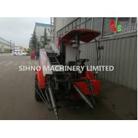 Quality Factory Price 4lz-2 Peanut Combine Harvester, for sale