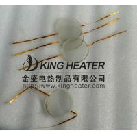 Buy cheap ITO Heaters, ITO Heating Film, ITO Film Heaters from wholesalers