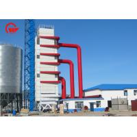 Quality Custom Grain Dryer Machine Line 65 - 160 ℃ Hot Blast Temperature Easy To Operate for sale