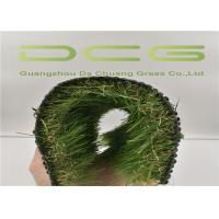 Quality Natural Looking Artificial Grass Landscaping Low Maintenance Drain Easily for sale
