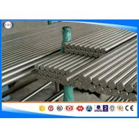 Quality DIN1.3207 High Speed Steel Bar, 2-400 Mm Size High Speed Tool Steel for sale