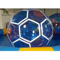 China 1.0 mm Transparent PVC / PTU Inflatable Soccer Ball Blow Up Walking On Water Ball on sale