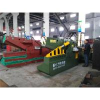 Quality Manual Safe Control Hydraulic Drive Alligator Metal Shear For Scrap Metal for sale