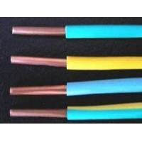 China Single Core PVC Insulated Electrical Building Wire on sale