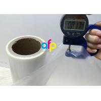 Quality 17 Micron Brilliant / Gloss Laminating Film 180mm - 1880mm Roll Width for sale