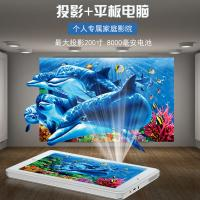 Quality 8 Android Tablet PC Projector 4.4 Touch Screen With 16G internal memory for sale