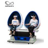 Quality Amusement Park Ride Realidad 9D VR Cinema Double Egg Swing Seats for sale