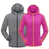 Quality Custom Couple Sunproof Chinlon Skin Clothes With Hood for sale
