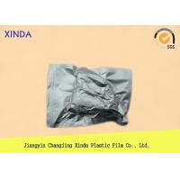 Quality 3 Side Sealed Plastic Vacuum Pack Bags with Safety Food Grade Material Leak Proof for sale