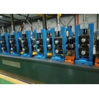 Buy cheap Omega Profile Light Gauge Steel Cold Roll Forming Machine High Precision from wholesalers