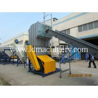 Professional Recycling Plastic Crusher For Waste PET Bottle / PP PE Film for sale