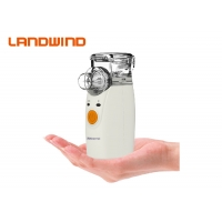Quality High Safety Cartoon Ultrasonic Air Compressing Nebulizer for sale